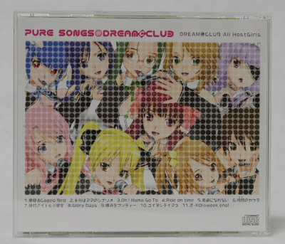 Dream_c_club_pure_songs03_